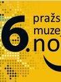PMN2019_obr