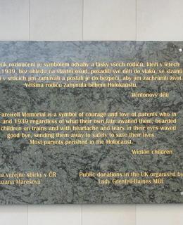 Památník rozloučení, Wilsonova čp. 300/8, Nové Město, Hlavní nádraží, průchod z odjezdové haly