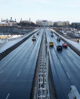 Nuselský most (Nové Město, Nusle)