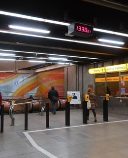 Vestibul metra B