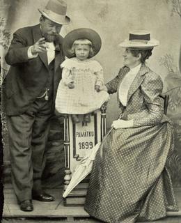 Vácslav Havel s rodinou, archiv I. M. Havla