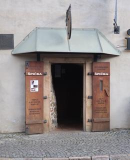 Informační centrum ve Špičce (Foto Milan Polák, 2020)