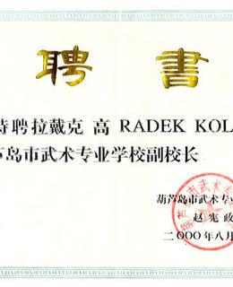 Diplom Radka Koláře (soukromý archiv)