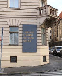 Alois Jirásek, Jiráskovo náměstí čp. 1775/4, Nové Město (autor fotografie: Milan Polák, 2017))