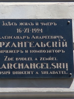 Alexandr Andrejevič Archangelskij, Máchova čp. 1122/2, Koperníkova, Vinohrady (autor fotografie: Milan Polák)