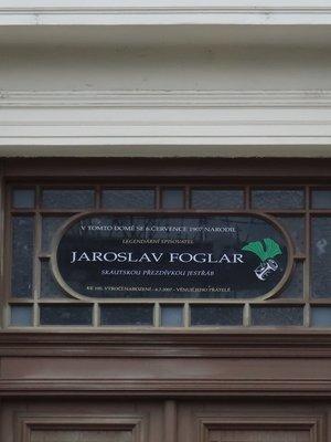 Deska ve výplni nad dveřmi (autor fotografie: Milan Polák)